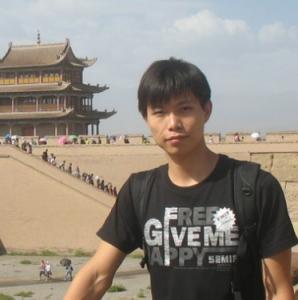 Photo of Shutao Qiao